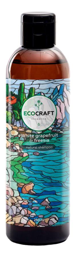 Купить Шампунь для волос White Grapefruit & Freesia 250мл, Шампунь для волос White Grapefruit & Freesia 250мл, EcoCraft