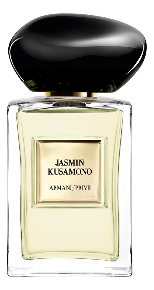 Купить Prive Jasmin Kusamono: туалетная вода 50мл, Giorgio Armani