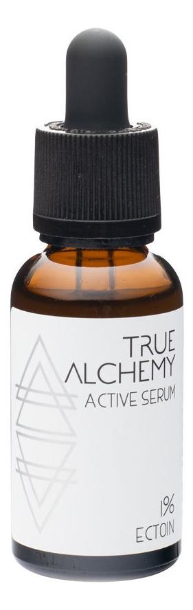 Сыворотка для лица Active Serum 1% Ectoin 30мл true alchemy active serum aloe