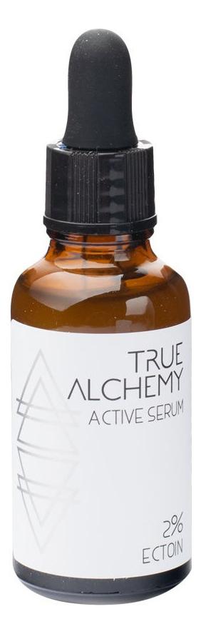 Сыворотка для лица Active Serum 2% Ectoin 30мл true alchemy active serum aloe
