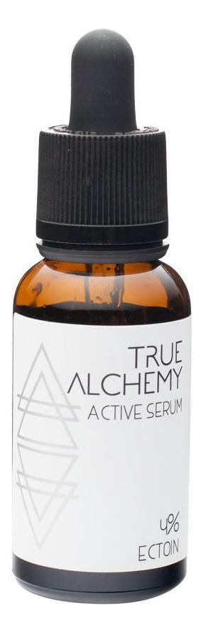 Сыворотка для лица Active Serum 4% Ectoin 30мл