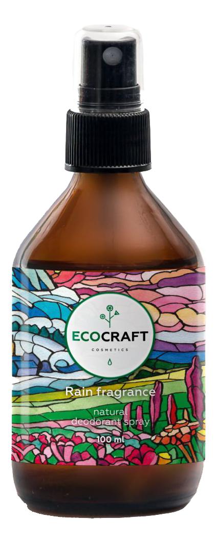 Купить Дезодорант-спрей для тела Rain Fragrance 100мл, EcoCraft