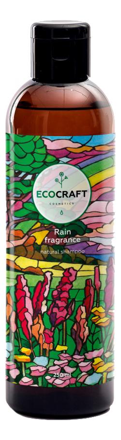 Купить Шампунь для ослабленных и секущихся волос Rain Fragrance 250мл, EcoCraft