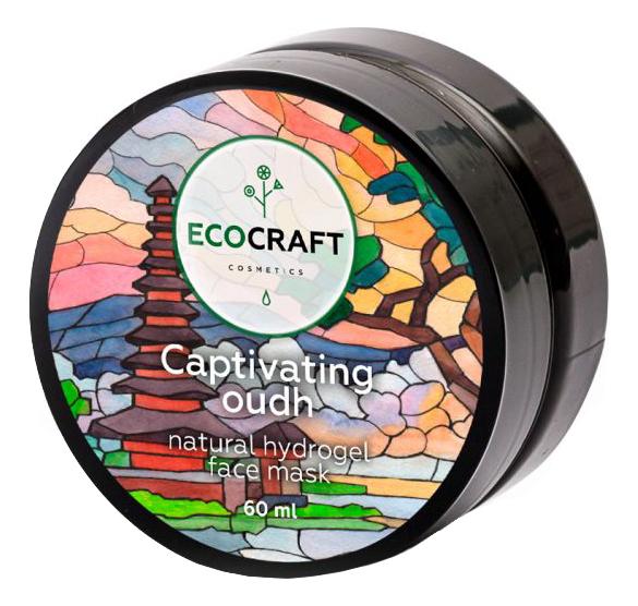 Купить Гидрогелевая маска для жирной и проблемной кожи Captivating Oudh 60мл, EcoCraft