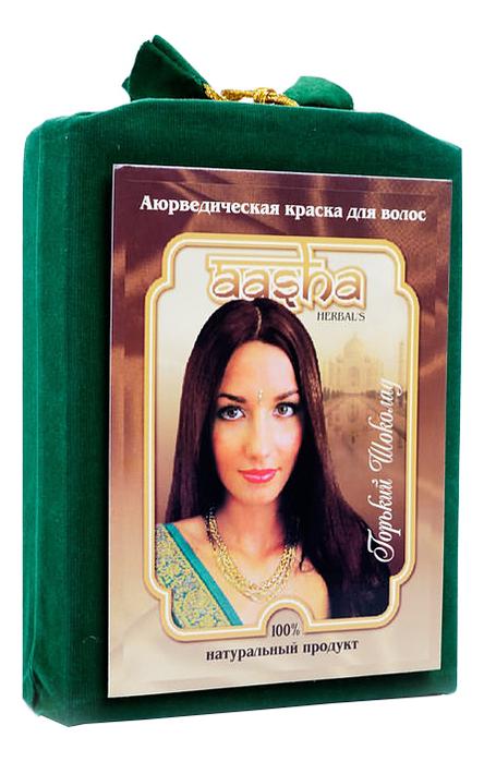 Аюрведическая краска для волос 100г: Горький шоколад аюрведическая краска для волос горький шоколад 100 мл aasha краски для волос