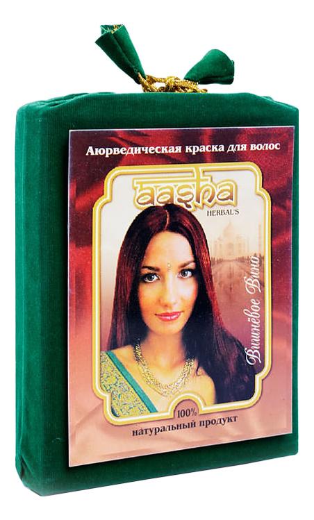 Аюрведическая краска для волос 100г: Вишневое вино aasha herbals аюрведическая краска для волос золотой блонд 100 г
