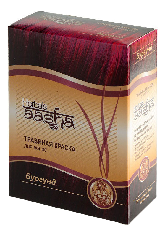 Травяная краска для волос 60г: Бургунд aasha herbals аюрведическая краска для волос золотой блонд 100 г