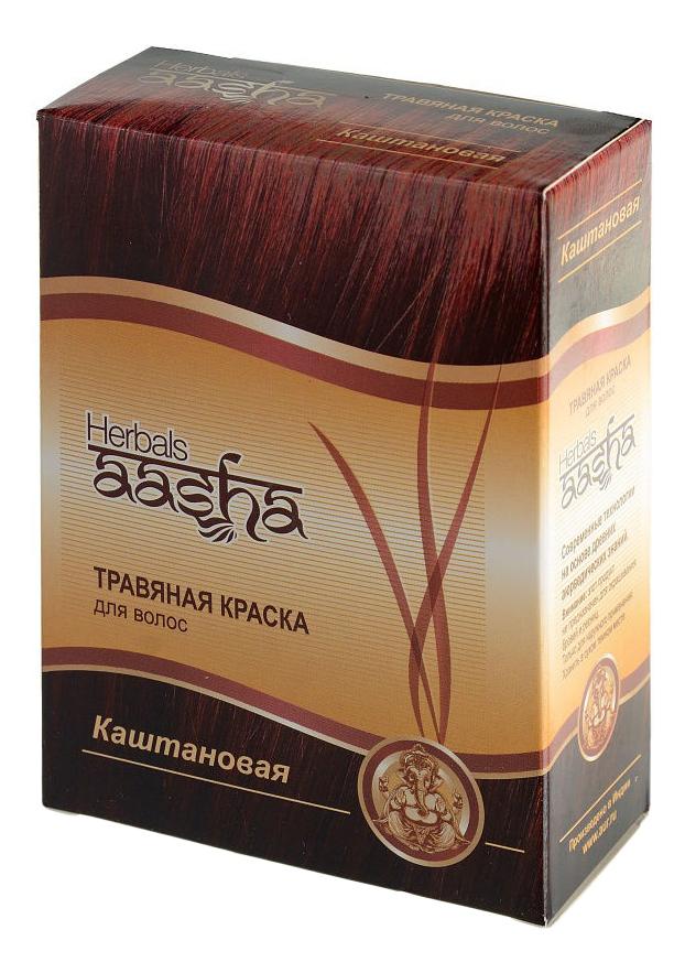 Травяная краска для волос 60г: Каштановый травяная краска на основе хны черная aasha herbals 60 г