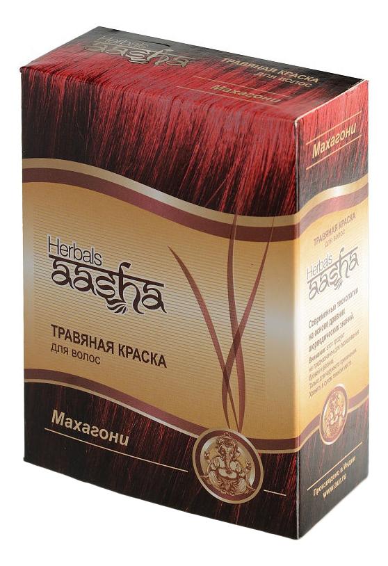 Травяная краска для волос 60г: Махагони травяная краска на основе хны черная aasha herbals 60 г