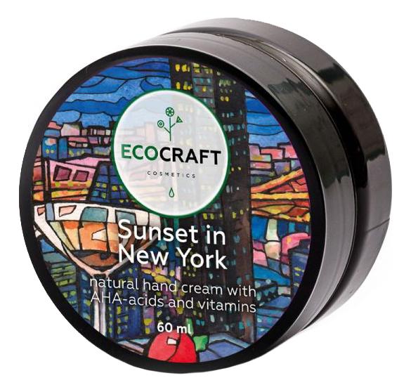 Купить Крем для рук c АНА-кислотами и витаминами Sunset in New York 60мл, EcoCraft