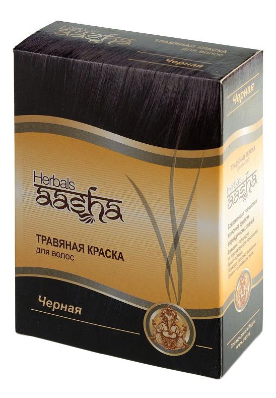 Травяная краска для волос 60г: Черный aasha herbals аюрведическая краска для волос золотой блонд 100 г