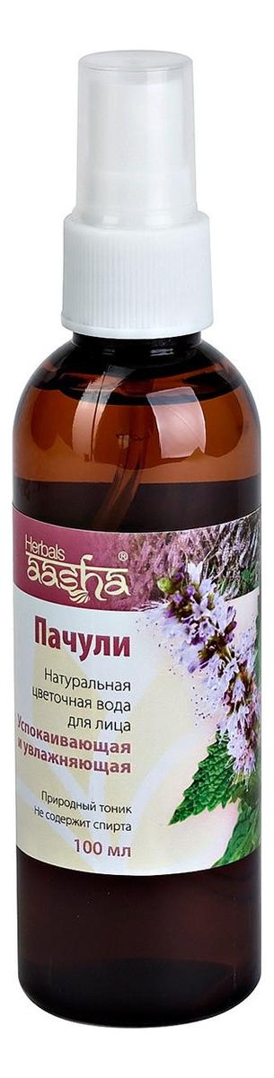 Фото - Натуральная цветочная вода для лица успокаивающая и увлажняющая Пачули 100мл натуральная цветочная вода для лица очищающая и тонизирующая чайное дерево 100мл