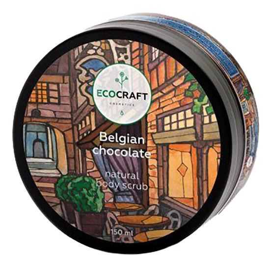 Скраб для тела Belgian Chocolate 150мл скраб для тела ecocraft ecocraft ec007lwcwjj7