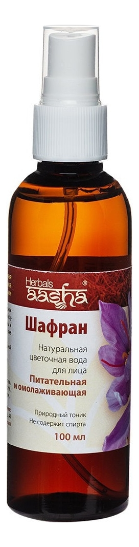 Фото - Натуральная цветочная вода для лица питательная и омолаживающая Шафран 100мл натуральная цветочная вода для лица очищающая и тонизирующая чайное дерево 100мл