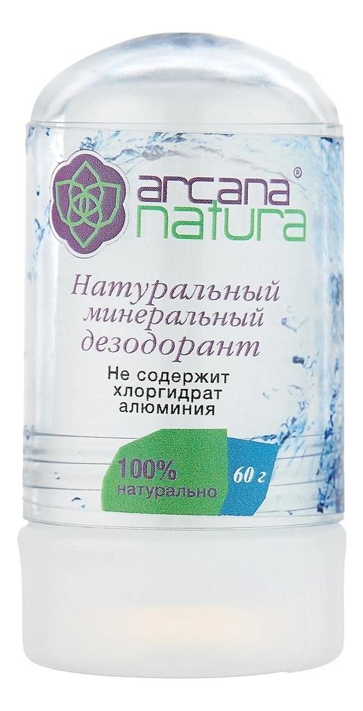 Натуральный минеральный дезодорант 60г: Дезодорант 60г недорого