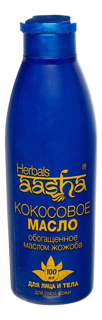 Кокосовое масло для лица и тела с маслом жожоба 100мл