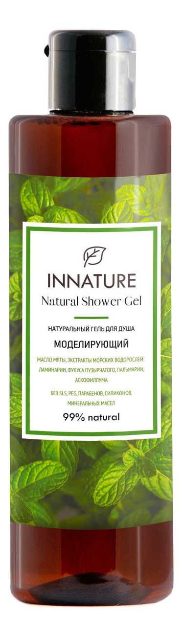Купить Натуральный гель для душа Моделирующий Natural Shower Gel 250мл, INNATURE