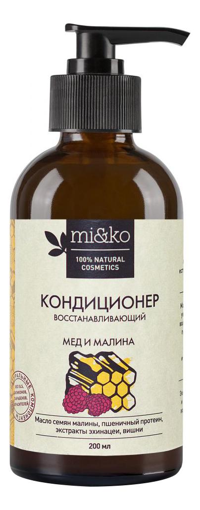 Купить Восстанавливающий кондиционер для волос Мед и малина 200мл, mi&ko