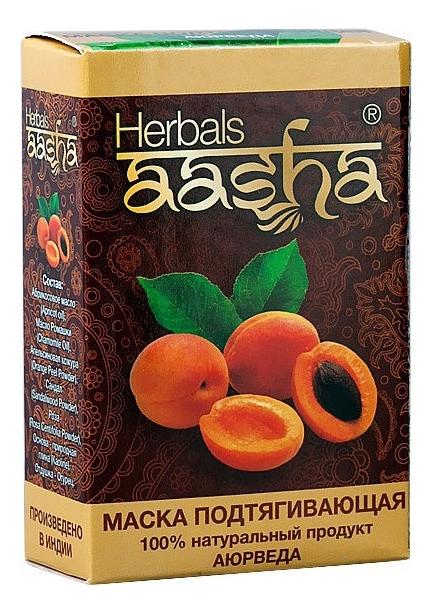 Маска для лица с экстрактом абрикоса подтягивающая 5*10г цянь herborist тыс herbals коллагеновые компактный кассетные снаряды работать шелк маска 1 5