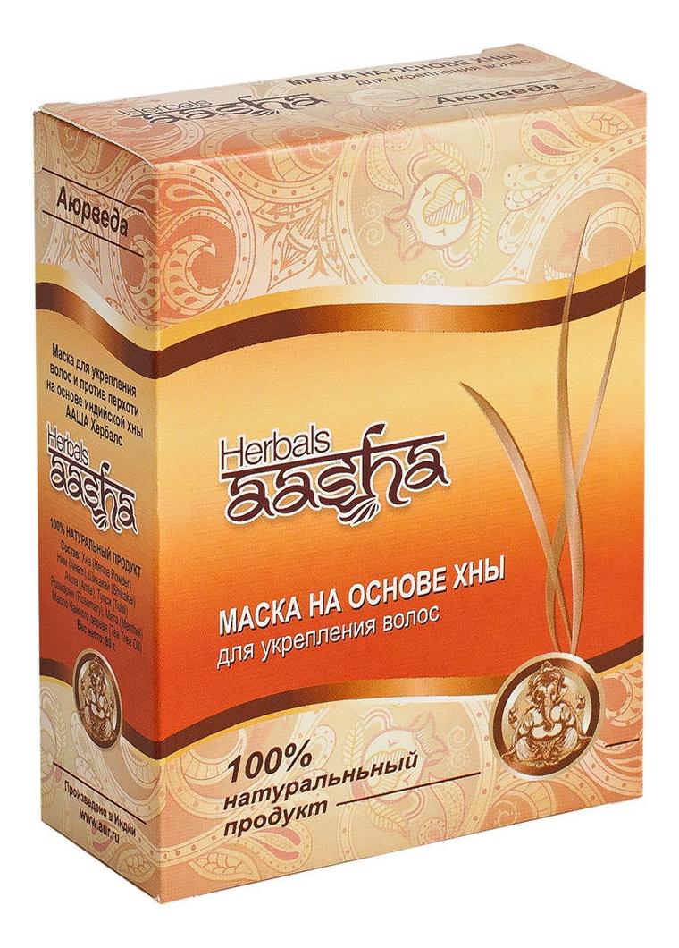 Маска на основе хны для укрепления волос 80г травяная краска на основе хны черная aasha herbals 60 г