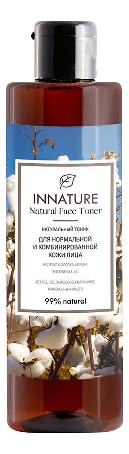Купить Натуральный тоник для нормальной и комбинированной кожи лица Natural Face Toner 250мл, INNATURE