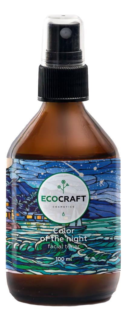 Купить Тоник для нормальной и сухой кожи Color Of The Night 100мл, EcoCraft