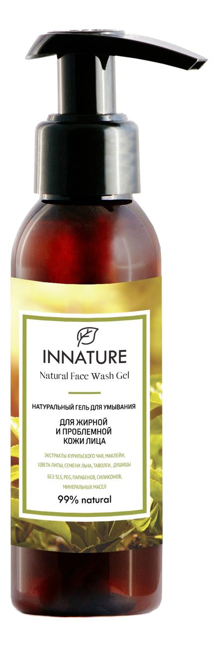 Купить Натуральный гель для умывания жирной и проблемной кожи лица Natural Face Wash Gel 100мл, INNATURE
