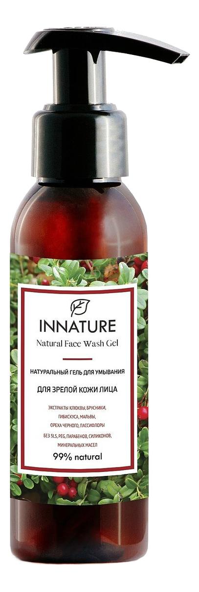 Купить Натуральный гель для умывания зрелой кожи лица Natural Face Wash Gel 100мл, INNATURE