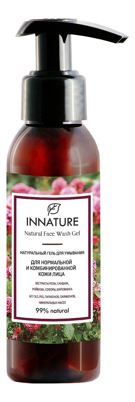 Купить Натуральный гель для умывания нормальной и комбинированной кожи лица Natural Face Wash Gel 100мл, INNATURE