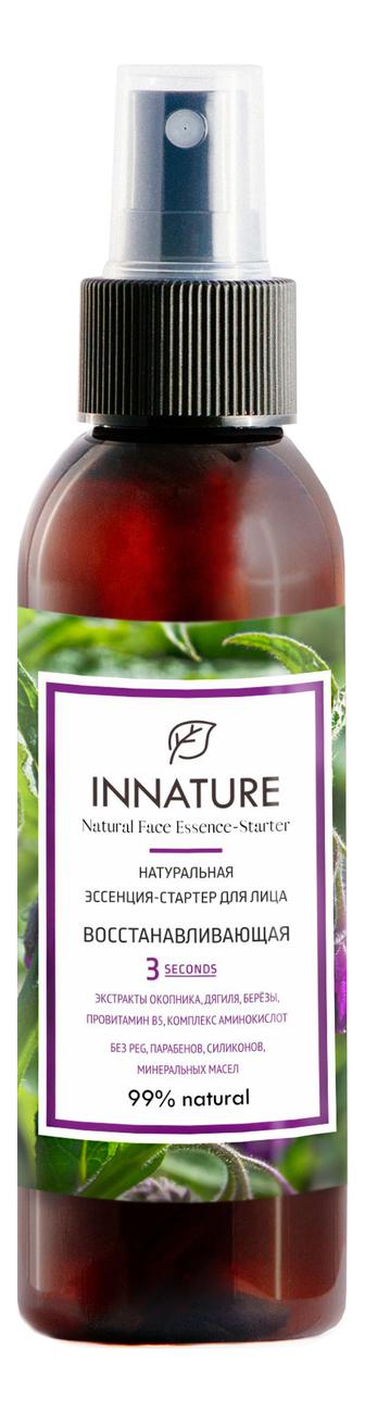 Купить Натуральная эссенция-стартер для лица Восстанавливающая Natural Face Essense-Starter 100мл, INNATURE