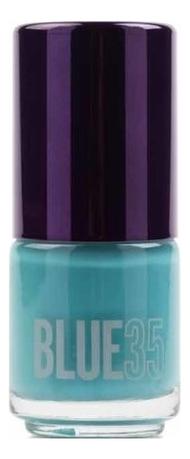 Фото - Стойкий лак для ногтей Extreme Fastfix Formulation 15мл: 35 Blue стойкий лак для ногтей extreme fastfix formulation 15мл 20 black