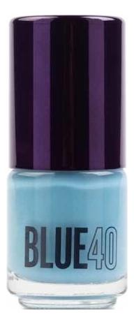 Стойкий лак для ногтей Extreme Fastfix Formulation 15мл: 40 Blue набор лаков для ногтей christina fitzgerald christina fitzgerald ch007lwcpc57