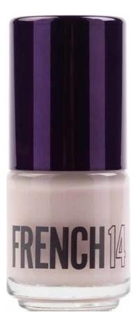 Купить Стойкий лак для ногтей Extreme Fastfix Formulation 15мл: 14 French, Christina Fitzgerald