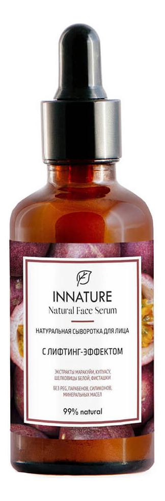 Купить Натуральная сыворотка лица с лифтинг-эффектом Natural Face Serum 50мл, INNATURE