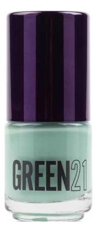 Стойкий лак для ногтей Extreme Fastfix Formulation 15мл: 21 Green