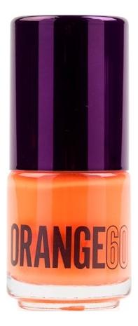 Купить Стойкий лак для ногтей Extreme Fastfix Formulation 15мл: 60 Orange, Christina Fitzgerald