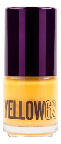 Фото - Стойкий лак для ногтей Extreme Fastfix Formulation 15мл: 62 Yellow стойкий лак для ногтей extreme fastfix formulation 15мл 20 black