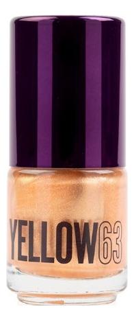 Купить Стойкий лак для ногтей Extreme Fastfix Formulation 15мл: 63 Yellow, Christina Fitzgerald
