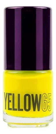 Фото - Стойкий лак для ногтей Extreme Fastfix Formulation 15мл: 65 Yellow стойкий лак для ногтей extreme fastfix formulation 15мл 31 brown