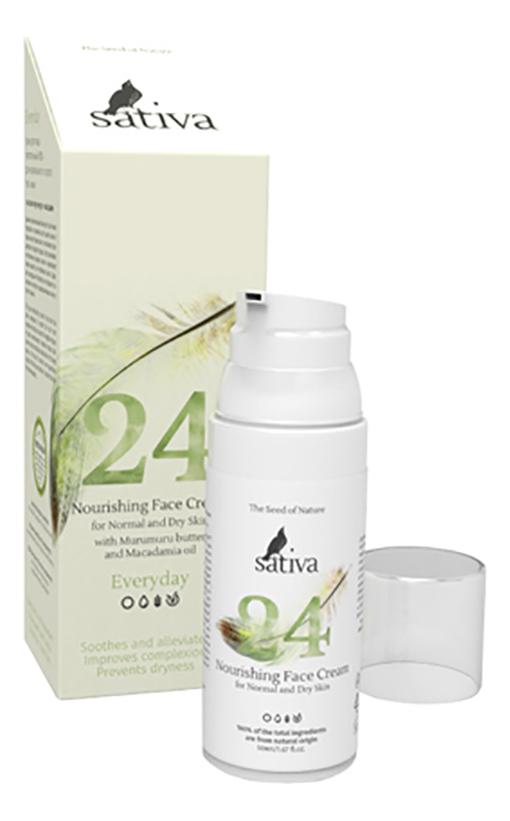 Питательный крем для лица Every Day Nourishing Face Cream No24 50мл