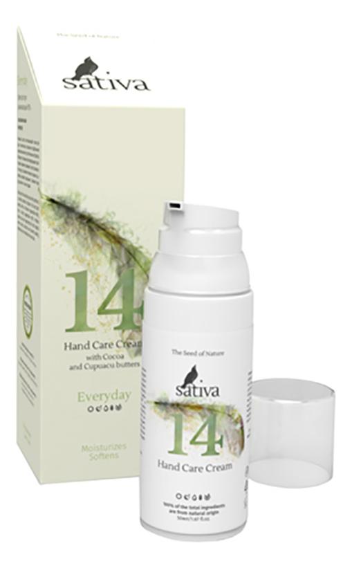 Купить Ухаживающий крем для рук Every Day Hand Care Cream No14 50мл, Sativa