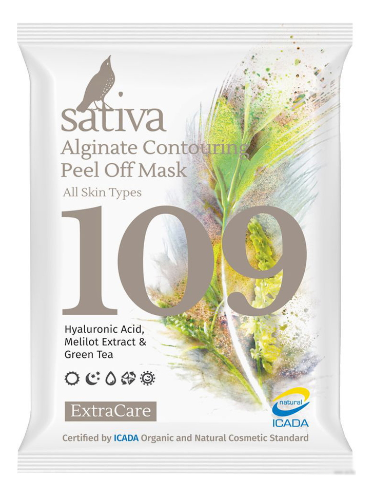 Альгинатная маска для лица Extra Care Alginate Contouring Peel Off Mask No109 15г