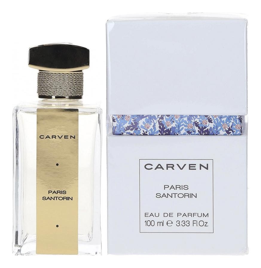 Carven Paris Santorin: парфюмерная вода 100мл carven paris mascate парфюмерная вода 100мл