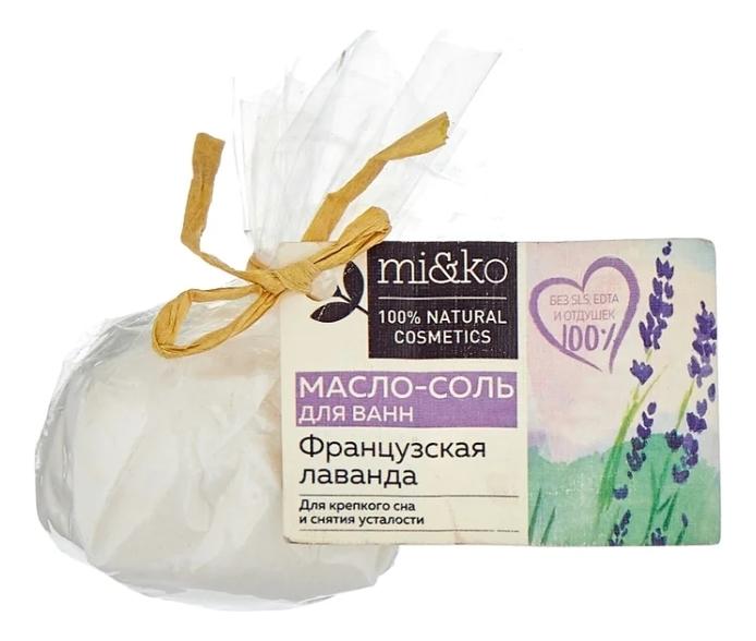 Купить Масло-соль для ванн Французская лаванда 60г, mi&ko