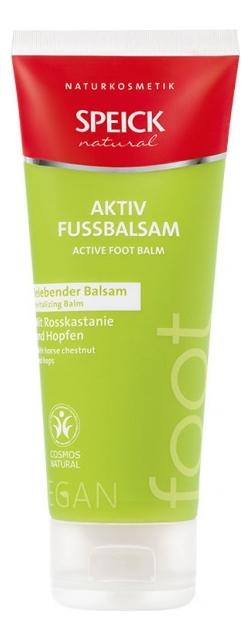 Бальзам для ног Natural Aktiv Fussbalsam 75мл бальзам для ног fussbalsam