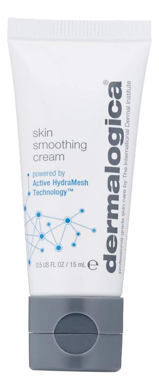 Смягчающий крем для лица Skin Smoothing Cream 2.0: Крем 15мл фото