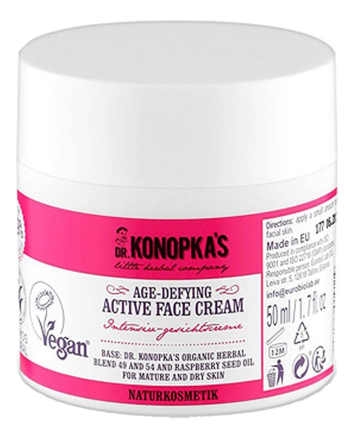 Питательный крем для лица Nourishing Face Cream 50мл