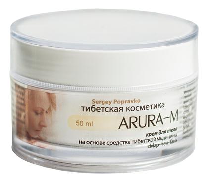 Купить Крем для тела на основе средства тибетской медицины Мар-Чен-Там Arura-M 50мл, S.Popravko