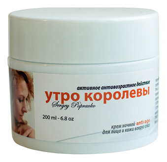 Купить Крем ночной для лица и кожи вокруг глаз Утро королевы Anti-Age: Крем 200мл, S.Popravko