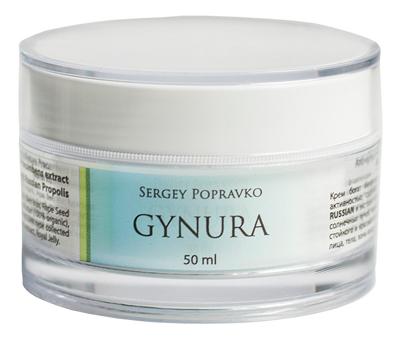 Крем для лета и отдыха на море Gynura Anti-Age Cream UV-Protection: 100мл